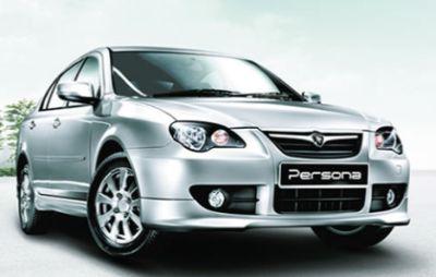 Proton Persona Price in Malaysia