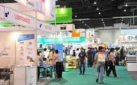 International business, trade and investment events in Malaysia